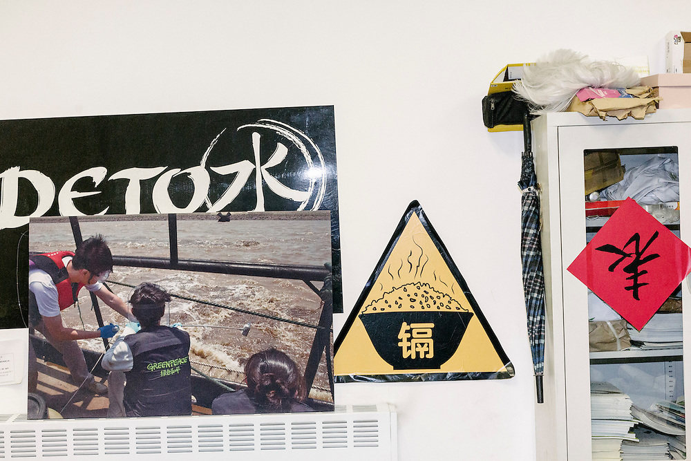 Inside the offices of Greenpeace China.