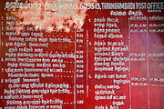 Sign on wall of Tarangambadi Post Office. South India. Tamil Nadu.