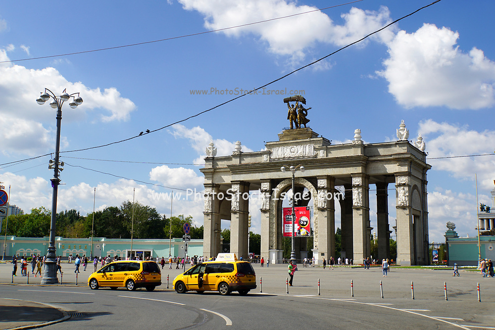 The main entrance gate to VDNKh (All Russia Exhibition Centre), Moscow, Russia.