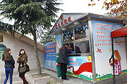 XI\'AN, CHINA - NOVEMBER 27: (CHINA OUT) <br /> <br /> First Cottage For Abandoned Babies Receives 300 Infants<br /> <br /> First cottage for abandoned babies is seen on November 27, 2014 in Xi'an, Shanxi province of China. Xi'an's first cottage for abandoned babies have been received over 300 infants in about one year, which brings huge pressure to children welfare associations on November 27 in Xi'an. <br /> ©Exclusivepix Media