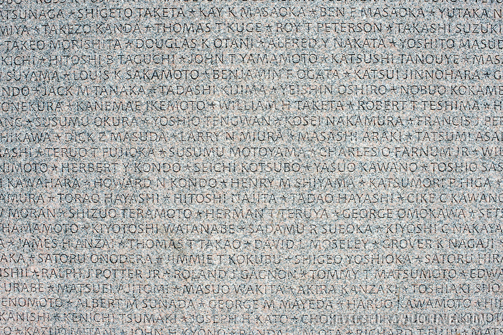 Names of Japanese Americans who died fighting in World War II at the Memorial to Japanese-American Patriotism in World War II near the US Capitol in Washington DC. The memorial was designed by Davis Buckley and Nina Akamu and commemorates those held in Japanese American internment camps during World War II.