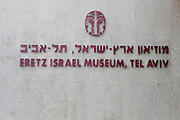 The Eretz Israel Museum AKA Haaretz Museum, Tel Aviv, Israel