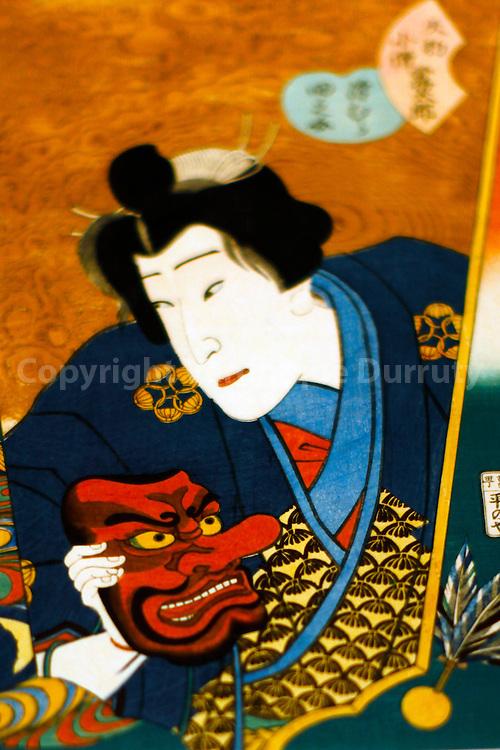 The Kabuki actor Sawamura Tanosuke II as Kenzoturo Kiritaro (1862) . Edo Museum. Tokyo, Honshu, Japon. // Portrait de l'acteur de Kabuki Sawamura Tanosuke II en train de jouer Kenzoturo Kiritaro (1862) . Musee de Edo, Tokyo, Honshu, Japon.
