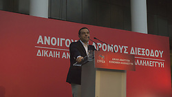 July 28, 2017 - Athens, Greece - Speech at the beginning of the work of the Central Committee of SYRIZA on ''Political developments and SYRIZA's plan' (Credit Image: © Ioannis Alexopoulos/Pacific Press via ZUMA Wire)