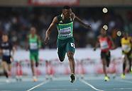 IAAF World U18 Championships - Nairobi, Kenya