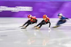 February 17, 2018 - Pyeongchang, Gangwon, South Korea - Li Jinyu of China competing in 1500 meter speed skating for women at Gangneung Ice Arena, Gangneung, South Korea on 17 February 2018. (Credit Image: © Ulrik Pedersen/NurPhoto via ZUMA Press)