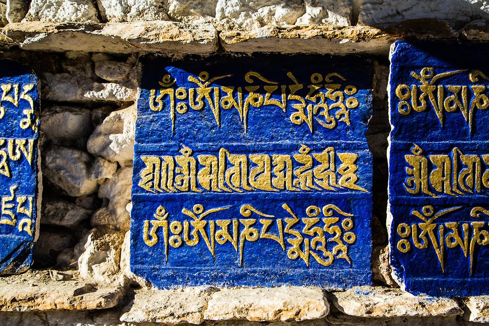Traditional writing Bhutan