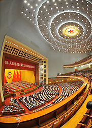 The fourth session of the 12th National Committee of the Chinese People's Political Consultative Conference, China's top political advisory body, opens at the Great Hall of the People in Beijing, capital of China, March 3, 2016. EXPA Pictures © 2016, PhotoCredit: EXPA/ Photoshot/ Zhang Ling<br />