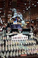 The Otaru Music Box Museum is a popular tourist spot in the port city of Otaru, Hokkaido, Japan.