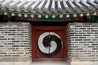 Hwaseong Fortress, Suwon, Korea. 2007