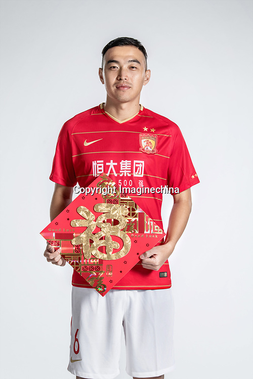 **EXCLUSIVE**Portrait of Chinese soccer player Feng Xiaoting of Guangzhou Evergrande Taobao F.C. for the 2018 Chinese Football Association Super League, in Guangzhou city, south China's Guangdong province, 8 February 2018.