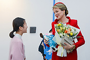 Queen MAthilde at the UNICEF in Seoul Korea
