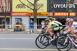 - Tour of Chongming Island 2016 - Stage 2. A 113km road race on Chongming Island, China on May 7th 2016.