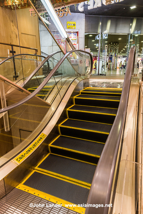 The World&rsquo;s Shortest Escalator - <br /> More&rsquo;s Department Store has an eslcalator with only 5 steps, which is almost completely useless even for the chronically lazy.  It seems to have no real purpose, other than to qualify as &ldquo;The World&rsquo;s Shortest Escalator&rdquo; in the Guinness Book of World Records.  This majestic little gem is famous, and you will see people riding it several times in amazement just to be able to say &ldquo;I rode the world&rsquo;s shortest escalator for no real reason&rdquo;,  especially since the trip takes less than 5 seconds.  The &ldquo;Puchicalator&rdquo; is useless in so many ways, except for its novelty.  rOn the other hand, the world&rsquo;s longest escalator is in Central Hong Kong,  not too far behind is the one in Kyoto Station, that will take you halfway up to the stars.