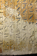 Egyptian wall relief detail of Hieroglyphics. 26th Dynasty (approx. 600 BC) Egyptian.