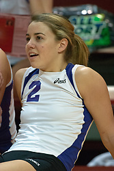 12 November 2006: Courtney Varley..In the final regular season home game at ISU, the Northern Iowa Panthers defeated the Illinois State Redbirds 3 game to 1. The match took place at Redbird Arena on the campus of Illinois State University in Normal Illinois.<br />
