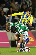 +u17+ (L )  vies with Sporting's forward Ricardo Esgaio   (R ) during Portuguese first league football match União vs Sporting held at Madeira stadium in Funchal on December 20, 2015.  LUSA / GREGORIO CUNHA