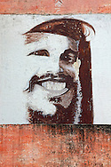 Image of Ernesto Che Guevara in Hershey, Mayabeque, Cuba.