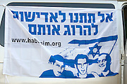 "Don't let indifference kill them. A poster for the release of the three abducted Israeli soldiers. Ehud Goldwasser, Eldad Regev and Gilad Schalit January 2008 more information regarding the abducted soldiers can be found at Habanim.org..??? ?? ?? ??? ??? ????? ?? ""?????"" ???? ????? ???????- ???? ???, ???? ????, ???? ????????"