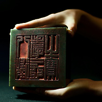 London November 2 1030 LONDON:  Preview at Sotheby's of forthcoming sale of Fine Chinese Ceramics and Works of Art. one of the highlights include an Imperial Khotan-Green Jade Seal, Qing Dynasty, Qianlong Period, estimated at £400,000-600,000. ...***Agreed Fee's Apply To All Image Use***.Marco Secchi /Xianpix. tel +44 (0) 771 7298571. e-mail ms@msecchi.com .www.marcosecchi.com