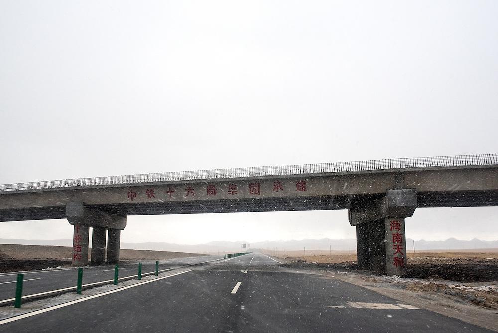 An overpass near Yushu prefecture, Tibet (Qinghai, China).