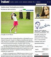 https://www.thaipost.net/main/detail/4209
