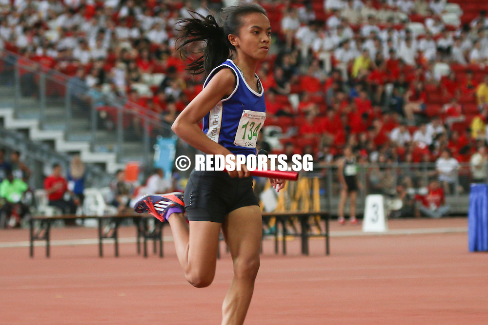 National Stadium, Friday, April 29, 2016 - Nanyang Girls&rsquo; High (NYGH) won the C Division Girls&rsquo; 4x400m relay final at the 57th National Schools Track and Field Championships.<br /> <br /> The quartet of Ngoh Ye Xin, Woo Ern Xi, Elizabeth-Ann Tan, and Wu Shu Han clocked 4 minutes 17.23 seconds in a fight to the finish.