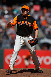 SAN FRANCISCO, CA - AUGUST 26: Mark Melancon #41 of the San Francisco Giants celebrates after the game against the Texas Rangers at AT&T Park on August 26, 2018 in San Francisco, California. The San Francisco Giants defeated the Texas Rangers 3-1. All players across MLB will wear nicknames on their backs as well as colorful, non-traditional uniforms featuring alternate designs inspired by youth-league uniforms during Players Weekend. (Photo by Jason O. Watson/Getty Images) *** Local Caption *** Mark Melancon