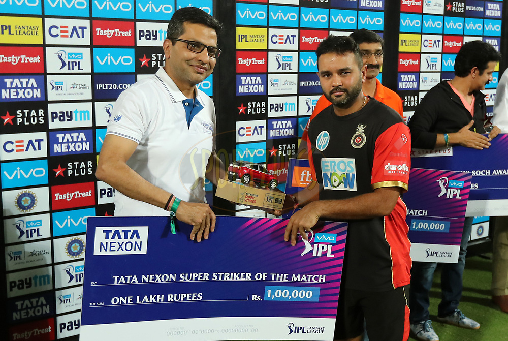 Parthiv Pate of   Royal Challengers Bangalore received the Tata Nexon Super Striker of the match award during match thirty nine of the Vivo Indian Premier League 2018 (IPL 2018) between the Sunrisers Hyderabad and the Royal Challengers Bangalore held at the Rajiv Gandhi International Cricket Stadium in Hyderabad on the 7th May 2018.<br /> <br /> Photo by: Prashant Bhoot /SPORTZPICS for BCCI
