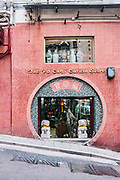Antiques and curios shop on Hollywood Road