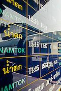 Kanchanaburi train staion Thailand, Eastern & Oriental Train