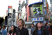 Dateline: Tokyo