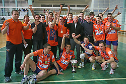 Group photo of Players of ACH Volley celebrating at 4th and final match of Slovenian Voleyball  Championship  between OK Salonit Anhovo (Kanal) and ACH Volley (from Bled), on April 23, 2008, in Kanal, Slovenia. The match was won by ACH Volley (3:1) and it became Slovenian Championship Winner. (Photo by Vid Ponikvar / Sportal Images)/ Sportida)