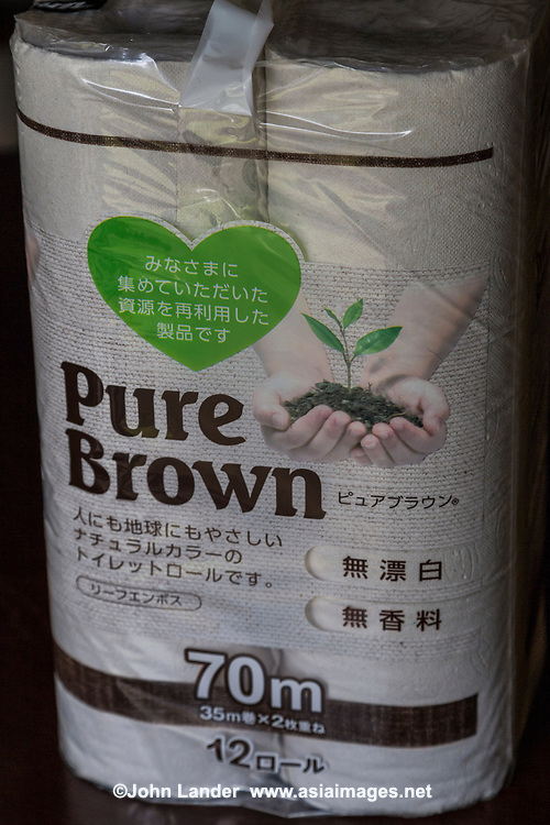 Pure Brown Toilet Paper