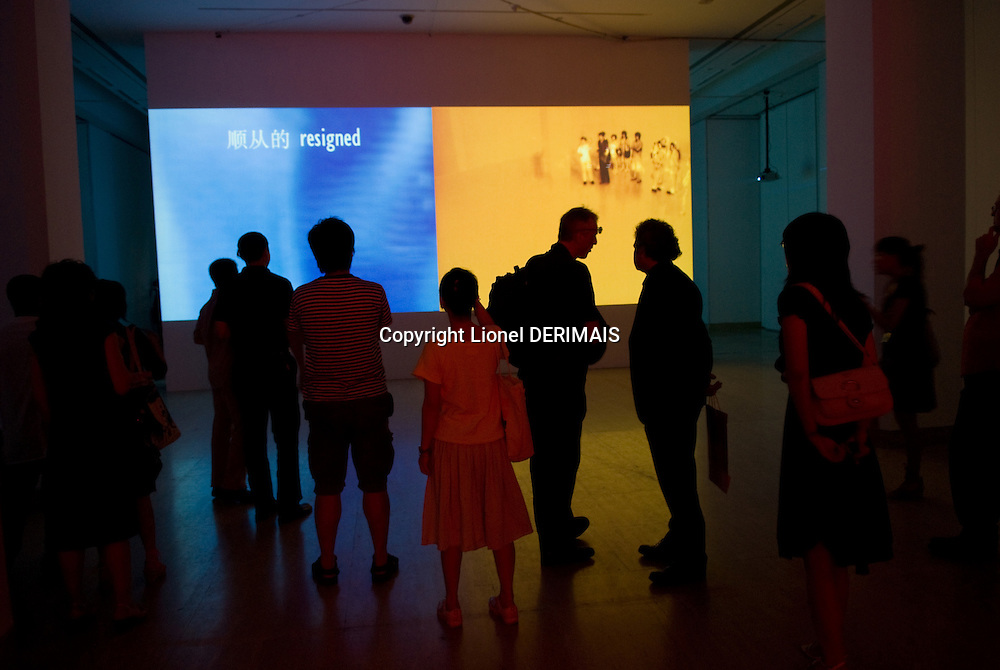 Taken by Canadian artist David Rokeby. Synthetic Times exhibition at NAMOC, Beijing, China.