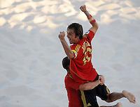 FIFA BEACH SOCCER WORLD CUP 2008 ITALY - SPAIN  26.07.2008 AMARELLE (ESP) celebrates.