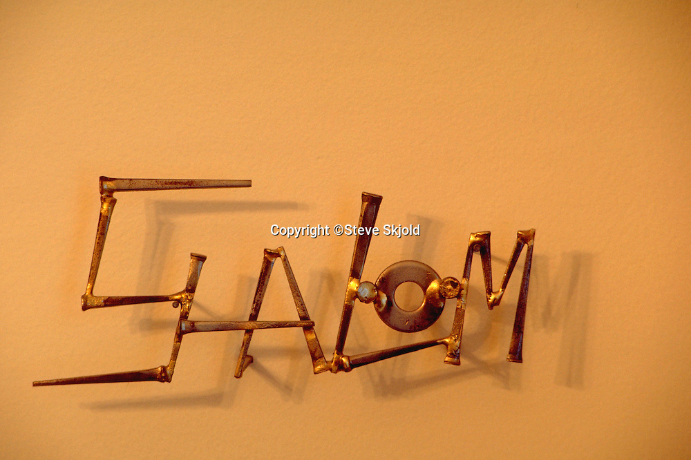 Shalom sculpture designed with metal pieces.  Western Springs Illinois USA