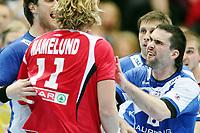 Håndball ,  06. september 2008 , VM-kvalifisering<br /> Norge - Island<br /> Norway - Island<br /> Erlend Mamelund    , Norge i krangel med Asgeir Örn Hallgrimsson , Island<br /> <br /> Handball , Norway - Island