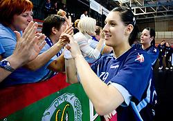 Alja Koren of Slovenia after the Women European Championships Qualifying handball match between National Teams of Slovenia and Belarus, on October 17, 2009, in Kodeljevo, Ljubljana.  (Photo by Vid Ponikvar / Sportida)