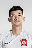 **EXCLUSIVE**Portrait of Chinese soccer player Liu Dianzuo of Guangzhou Evergrande Taobao F.C. for the 2018 Chinese Football Association Super League, in Guangzhou city, south China's Guangdong province, 8 February 2018.
