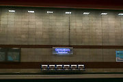 Interior of the Kerameikos metro station in Athens, Greece.