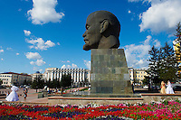 Russie, Sibérie, république de Bouriatie, Oulan Oude, tete de Lenine sur la place Sovietov. // Russia, Siberia, Buryatia republic, Oulan Oude, Lenine head on Sovietov square