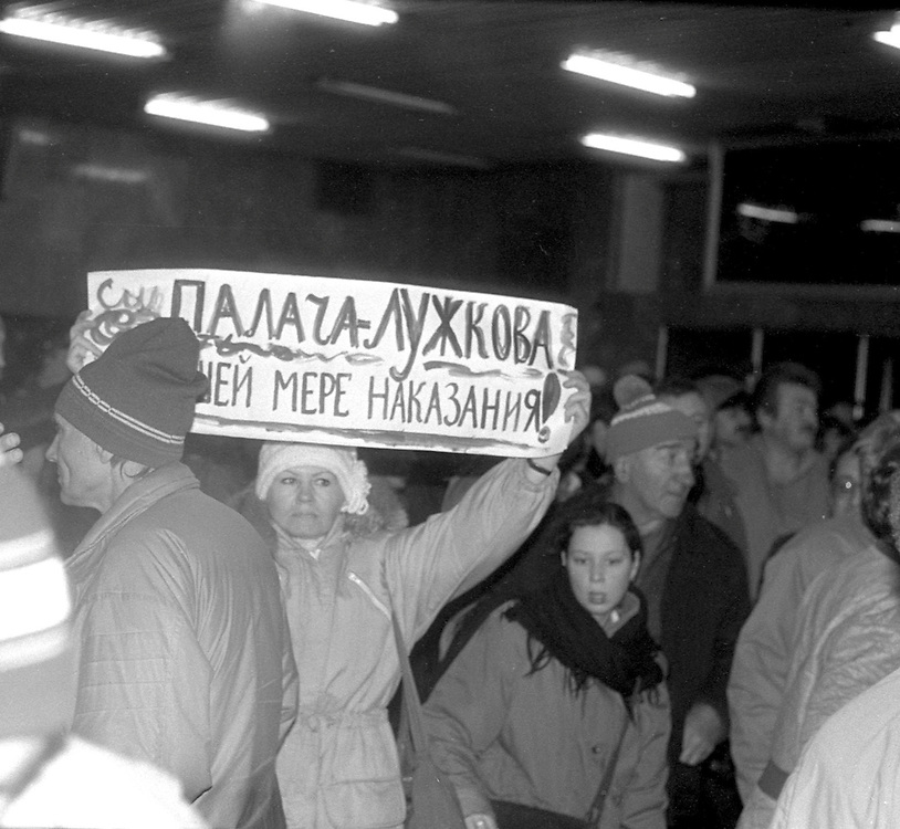 Russian woman holds a banner reads as 'The butcher Yury Luzhkov (Moscow mayor)to extreme penalty'  in downtown of Moscow during a constitutional crisis in Moscow, Russia, 01 October 1993. The constitutional crisis of 1993 was a political stand-off between the Russian president and the Russian parliament that was resolved by using military force. The relations between the president and the parliament had been deteriorating for a while. The constitutional crisis reached a tipping point on 21 September 1993, when President Boris Yeltsin purported to dissolve the country's legislature (the Congress of People's Deputies and its Supreme Soviet), although the president did not have the power to dissolve the parliament according to the then-current constitution. Yeltsin used the results of the referendum of April 1993 to justify his actions. In response, the parliament declared that the president's decision was null and void, impeached Yeltsin and proclaimed vice president Aleksandr Rutskoy to be acting president.The situation deteriorated at the beginning of October. On 3 October, demonstrators removed police cordons around the parliament and, urged by their leaders, took over the Mayor's offices and tried to storm the Ostankino television centre. The army, which had initially declared its neutrality, by Yeltsin's orders stormed the Supreme Soviet building in the early morning hours of 4 October, and arrested the leaders of the resistance. The ten-day conflict had seen the deadliest street fighting in Moscow since October 1917.[2] According to government estimates, 187 people were killed and 437 wounded, while sources close to Russian communists put the death toll at as high as 2,000.
