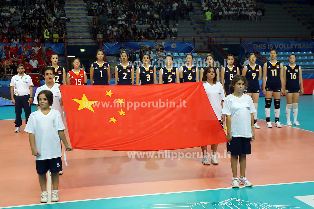 China listen to his national anthem