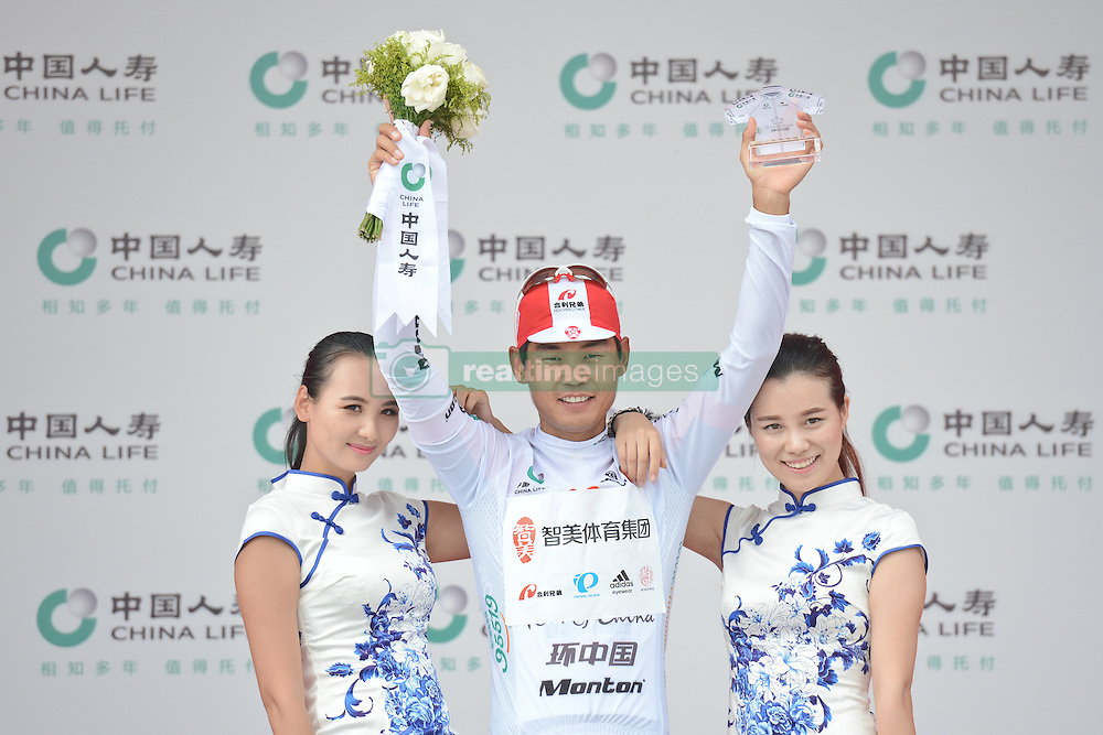 September 16, 2016 - Wuhan, China - Meiyin Wang from Wisdom-Hengxiang Cycling team wins White Best China Rider Jersey, after the final sixth stage, 99.6km Wuhan Xinzhou Circuit race, of the 2016 Tour of China 1..On Friday, 16 September 2016, in Xinzhou, Wuhan , China. (Credit Image: © Artur Widak/NurPhoto via ZUMA Press)