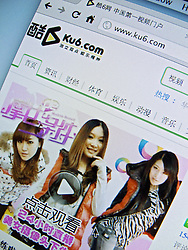 Detail of Chinese online video website Ku6 homepage screen shot