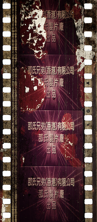 Strip of an old chinese film in abandoned cinema of Bouasavanh, Vientiane, Laos, Asia