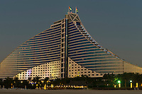 Jumeirah Beach Hotel, Dubai, United Arab Emirates