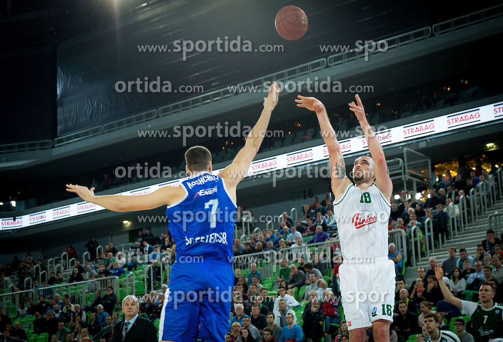 Hristo Nikolov #18 of KK Union Olimpija during basketball match between KK Union Olimpija (SLO) and Zenit St. Petersburg (RUS) in 4th Round of EuroCup 2014/15, on November 4, 2014 in Arena Stozice, Ljubljana, Slovenia. Photo by Vid Ponikvar / Sportida