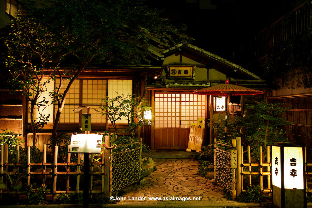 "Japanese Restaurant, Lanterns with illuminated lanterns known as ""chochin"" in the backstreets of Asakusa or Old Tokyo."